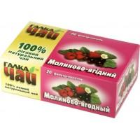 """Чай """"Малиново-ягідний"""" ТМ """"Галка Чай"""" (20 пакетів)"""