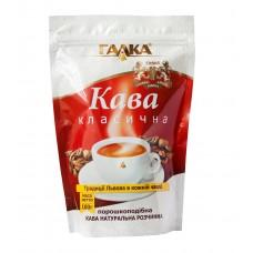 Кава розчинна порошкоподібна 100 г (дой-пак)