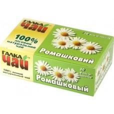 """Чай """"Ромашковий"""" ТМ """"Галка Чай"""" (20 пакетів)"""