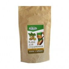 Кава зелена з імбиром мелена 200 г (дой-пак)