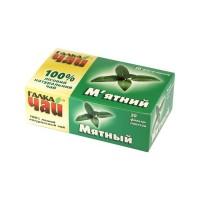 """Чай """"М'ятний"""" ТМ """"Галка Чай"""" (20 пакетів)"""