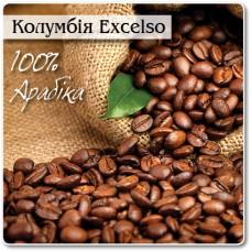 Арабіка Колумбія Excelso кава смажена в зернах 0,5 кг (пакет)