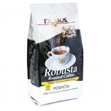 """Робуста"" кава смажена в зернах 250 г (пакет)"