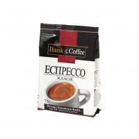 """Еспрессо Класік"" кава мелена 75 г (пакет)"