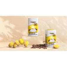 """Ґердан"" кава мелена 225 г (вакуум-пакет)"