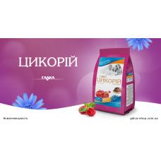 """""""Цикорій з малиною"""" напій розчинний 100 г (пакет)"""