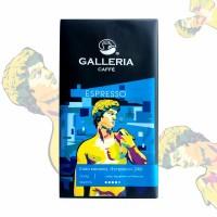 Galleria Caffe Espresso кава мелена 240 г (вакуум-пакет)