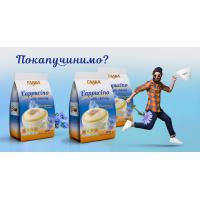 """Капучіно """"Цикорійне"""" 200 г (пакет)"""