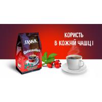 """""""Шипшиновий"""" напій розчинний 100 г (пакет)"""