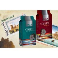 Новинки у серії Galca Coffee Travel