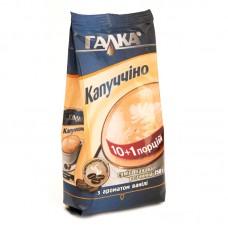 "Капучино ""Ванільне""  150 г (пакет)"